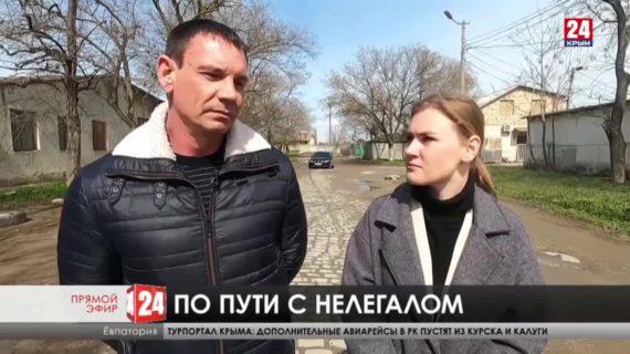 Новости Евпатории. Выпуск от  24.03.21