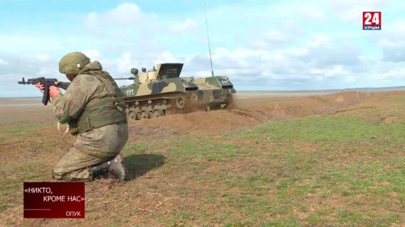 """На полигоне """"Опук"""" стартовали масштабные учения воинских соединений южного военного округа"""