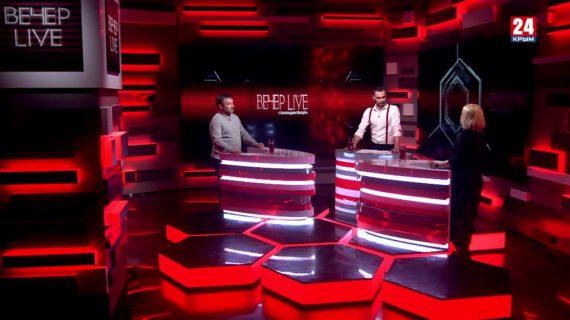 Вечер Live с Александром Макарём. Выпуск от 10.03.21