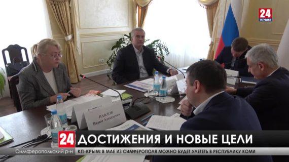 Рабочие места не только летом и экономическая самостоятельность. В Крыму начнут развивать сферу электротранспорта