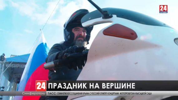 Участники мотоклуба «Ночные волки» совершили седьмой автомотопробег из крымской столицы на гору Гасфорта