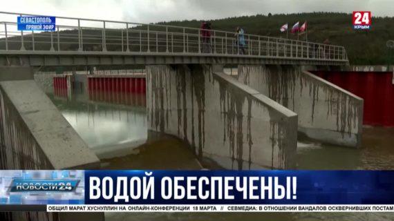 Вода – будет. Владимир Путин запустил водозабор на реке Бельбек