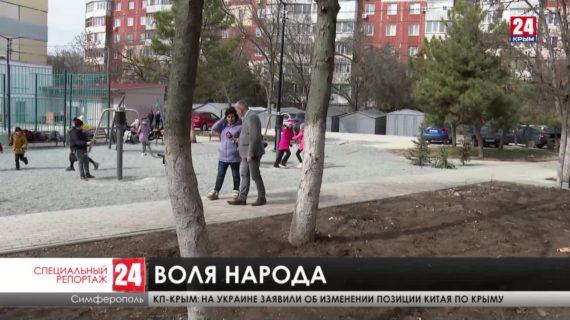 Крымский референдум, который потряс мир. Как это было