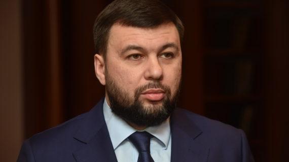 Глава ДНР заявил, что Зеленский окончательно убил суверенитет Украины