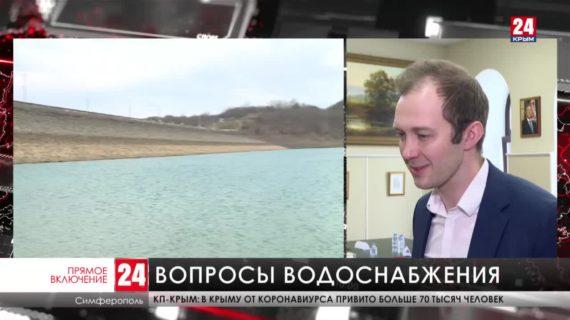 В Симферополе эксперты обсуждают тему водоснабжения полуострова