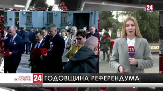 Ровно семь лет назад в Крыму состоялся референдум, после которого полуостров вернулся в состав России