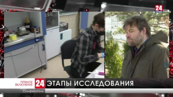 Крымские учёные разработали уникальную вакцину от COVID-19