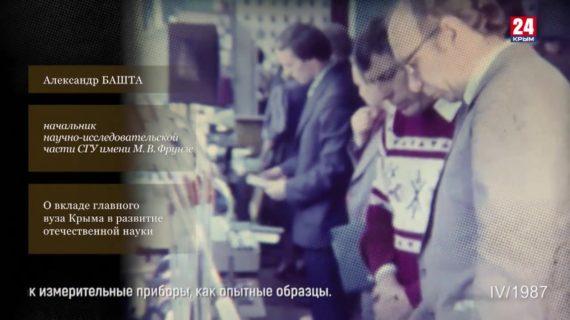 Голос эпохи. Выпуск № 148. Александр Башта