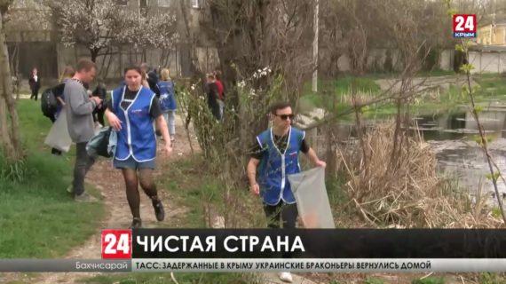 Депутаты «Единой России» приняли участие во Всероссийском субботнике