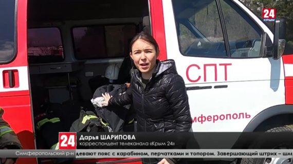 Новости 24. Выпуск в 23:00 15.04.21