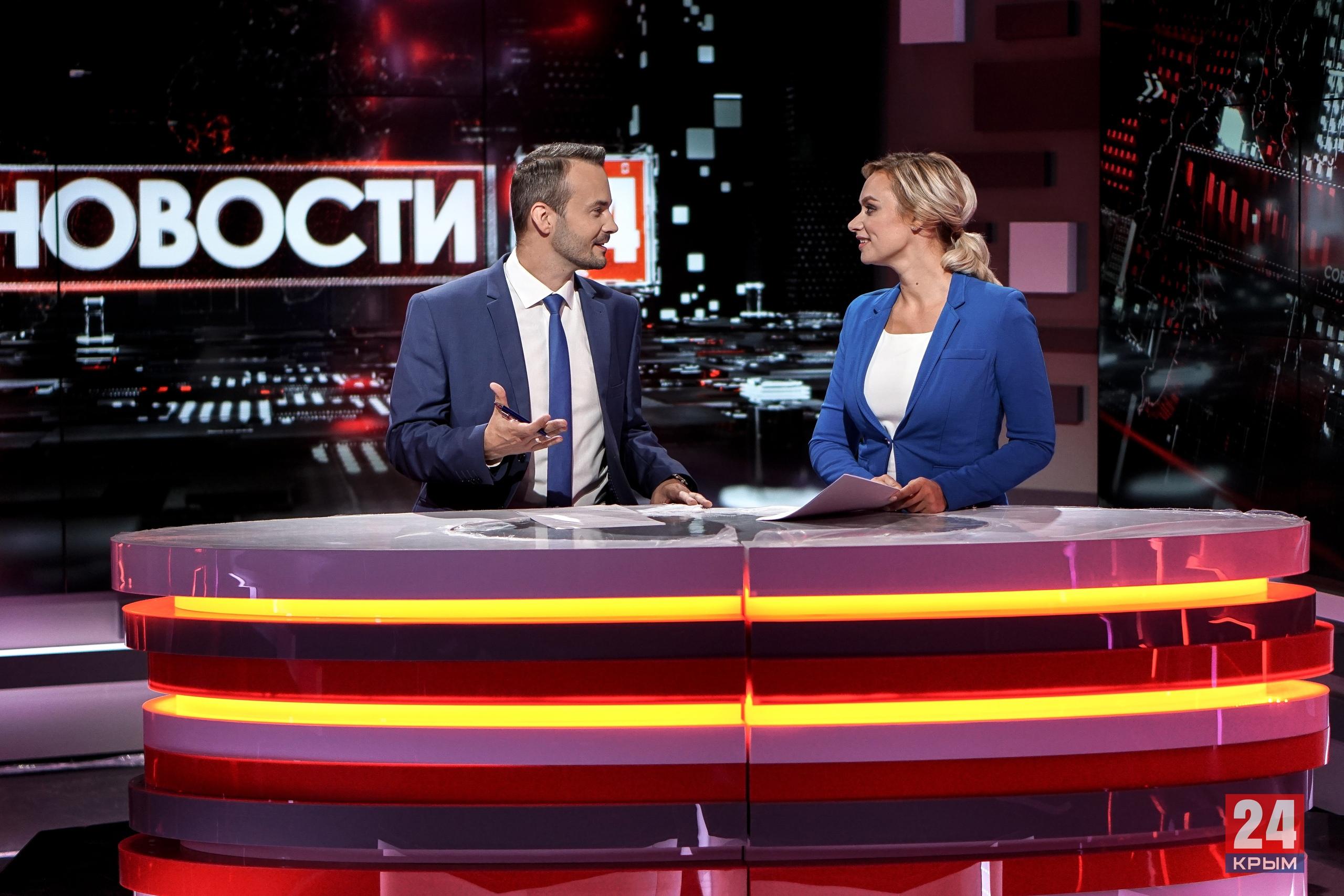 «Крым 24» запустил собственный канал на видеохостинге Rutube