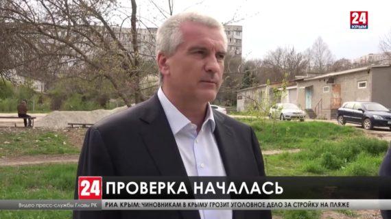 Главы Республики пообещал за три месяца побывать во всех городах и районах Крыма