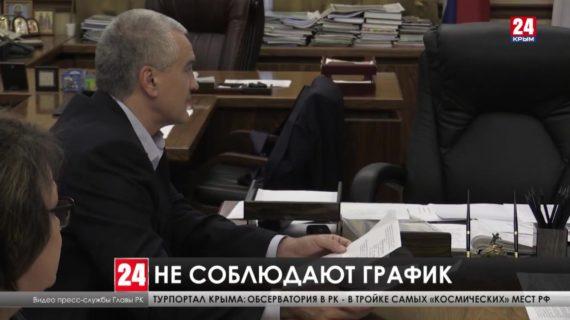 Крымские больницы и поликлиники отстают от графика капитального ремонта