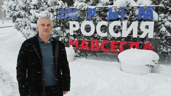 Крымчане могут выбрать победителя фотоконкурса #ПутинКрымРоссияНавсегда