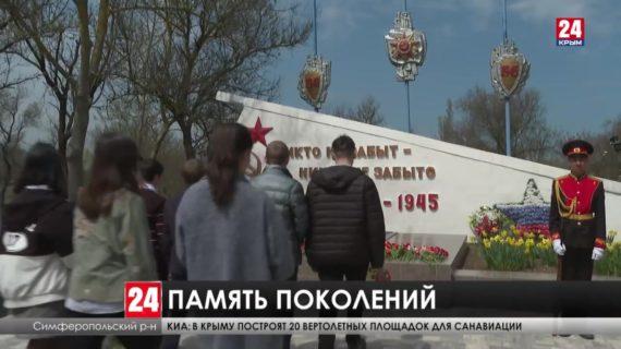 В посёлке Гвардейское открыли благоустроенную «Аллею Славы». Как изменилось место памяти?