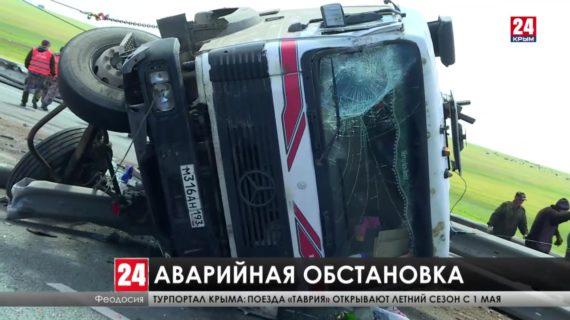 Тише едешь - дальше будешь. В Крыму произошли два крупных ДТП. Есть ли пострадавшие?