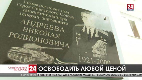 Новости 24.Выпуск 23:00 14.04.21