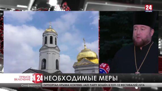 В крымских храмах во время Пасхального богослужения верующие обязаны придерживаться определённых правил