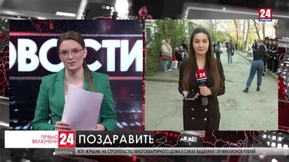 В Симферополе начались праздничные мероприятия, посвящённые 76-й годовщине Победы