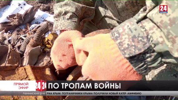 В Батальном  Ленинского района поисковики нашли останки семи красноармейцев