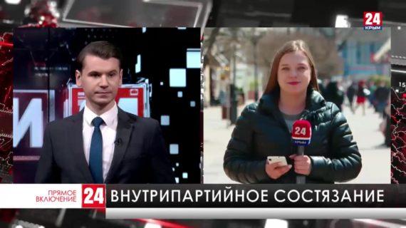 «Единая Россия» продолжает подготовку к выборам в Государственную Думу