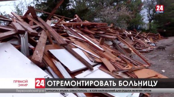 Девятьсот миллионов рублей на здравоохранение. В Первомайском районе капитально ремонтируют центральную больницу