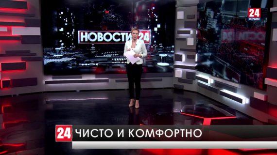 Десятки тысяч человек по всей стране уже вышли на Всероссийский субботник