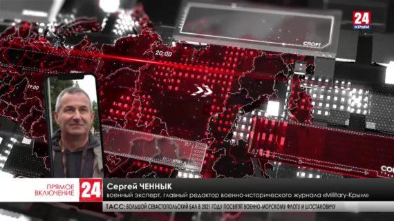 Предотвращённый теракт в Симферополе комментируют эксперты