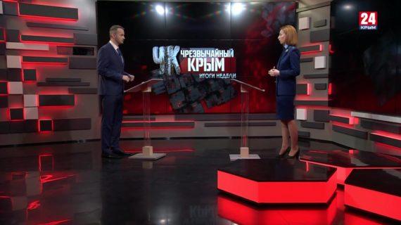 #Чрезвычайный Крым №667 Итоги недели