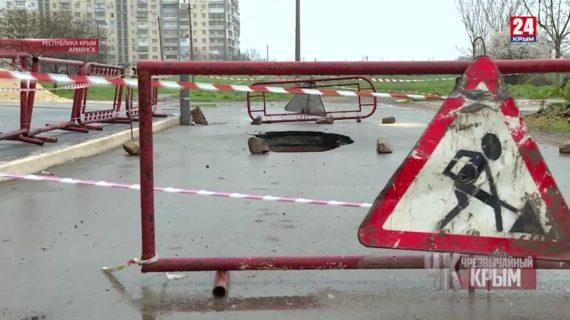 #Чрезвычайный Крым №670