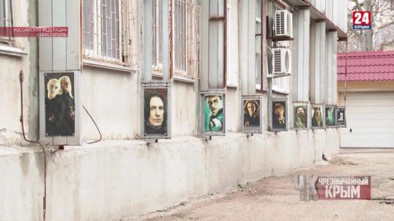 #Чрезвычайный Крым №654 Итоги недели