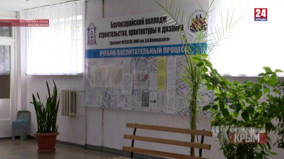#Чрезвычайный Крым №660. Итоги недели