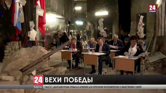 Знать каждый поворот военной истории. Как крымчане писали «Диктант Победы»?