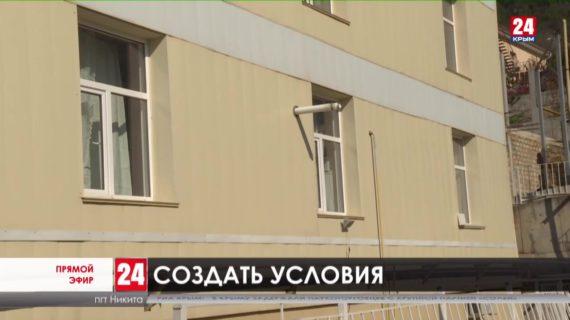Новости Ялты. Выпуск от 22.04.21
