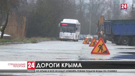 В Крыму обновляют сотни дорог. Как пережил зиму прошлогодний асфальт?