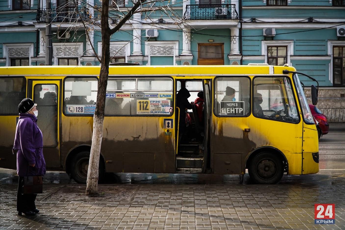 Около 25% крымчан пользуются банковскими картами в транспорте