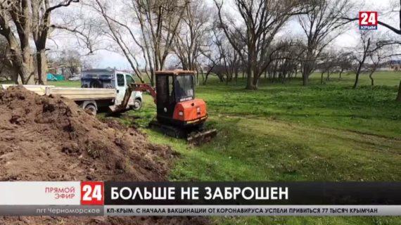 Новости Евпатории. Выпуск от 07.04.21