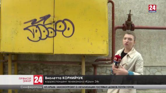 Новости Евпатории. Выпуск от 16.04.21