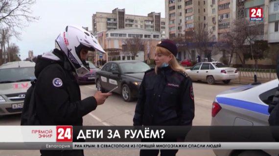 Новости Евпатории. Выпуск от 20.04.21