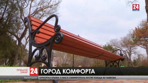 Новости Евпатории Выпуск от 02.04.21