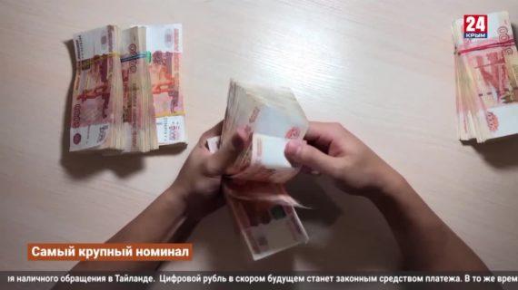 Экономика. Выпуск от 05.04.21