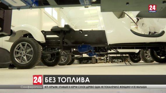 Как в Симферополе развивается первый российский производитель электротранспорта?