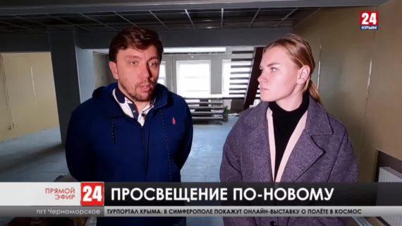 Новости Евпатории. Выпуск от 08.04.21