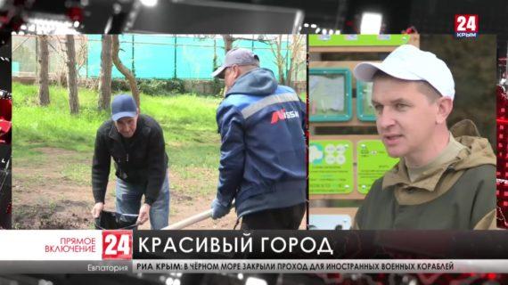 Три тысячи крымчан сейчас наводят порядок в городе-курорте Евпатория