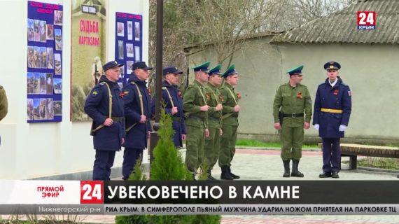 Новости восточного Крыма. Выпуск от 12.04.21