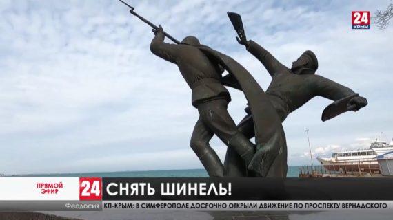 Новости восточного Крыма. Выпуск от 13.04.21