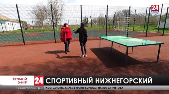 Новости восточного Крыма. Выпуск от 20.04.21