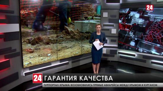 Власти Крыма проверят работу на стройплощадках.  Как подрядчики выполняют гарантийные обязательства?
