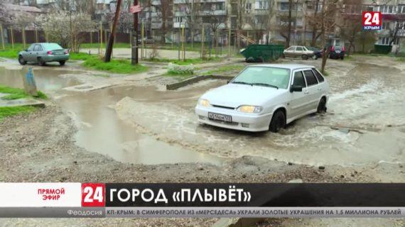 Новости восточного  Крыма. Выпуск от 05.04.21