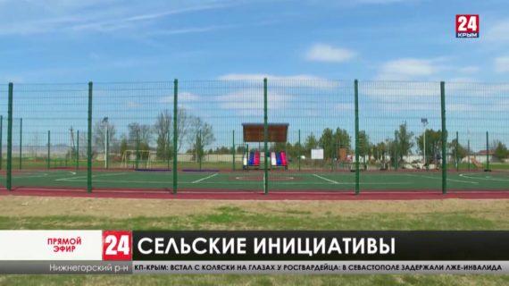 Новости восточного Крыма. Выпуск от 14.04.21